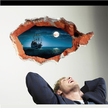 3D ship wall stickers paper classical room decoration PVC 67x113 boat under moon DIY home wall decals cartoon poster