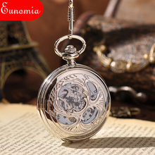 Japanese Beatles Pet Pendant Carved Silver Necklace Key Chain Steampunk Pocket Watch Skeleton Hollow Vintage Cool Pocket Watch