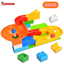 Marble Race Run Maze Balls Track Building Blocks Construction DIY colorful Assembly Bricks Toys Blocks Compatible With Duplo