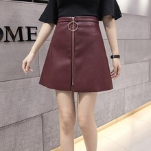 Buy Sexy Black Zipper Short Skirt Women High waist PU Leather Pencil Mini Skirt Ladies Vintage Retro Office Casual Skirts for $9.70 in AliExpress store
