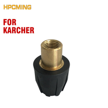 2017 Real Promotion Gs Nozzle Pressure Cleaning Machine Karcher High-pressure F1/4 inch(moep019) - HPCMING OU Store store