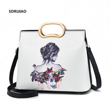 2017 New Trend Messenger Bag Fashion Personality Handbags Atmospheric Simple Handbag Colorful Printed Pattern Shoulder Bag(China)