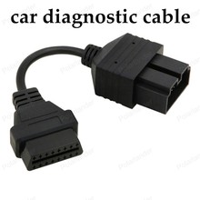 for KIA OBD Professional test adapter car Scanner 20 pin connector auto OBD2 Female Service diagnostic cables free shipping