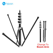 HPUSN B5 Collapsible 210cm Light Stand 6.9ft Metal portable foldable tripod for studio Flash lighting Kits support 5 section