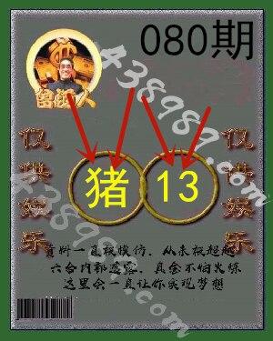 HTB18wS1avb2gK0jSZK9761EgFXaL.png (300×375)