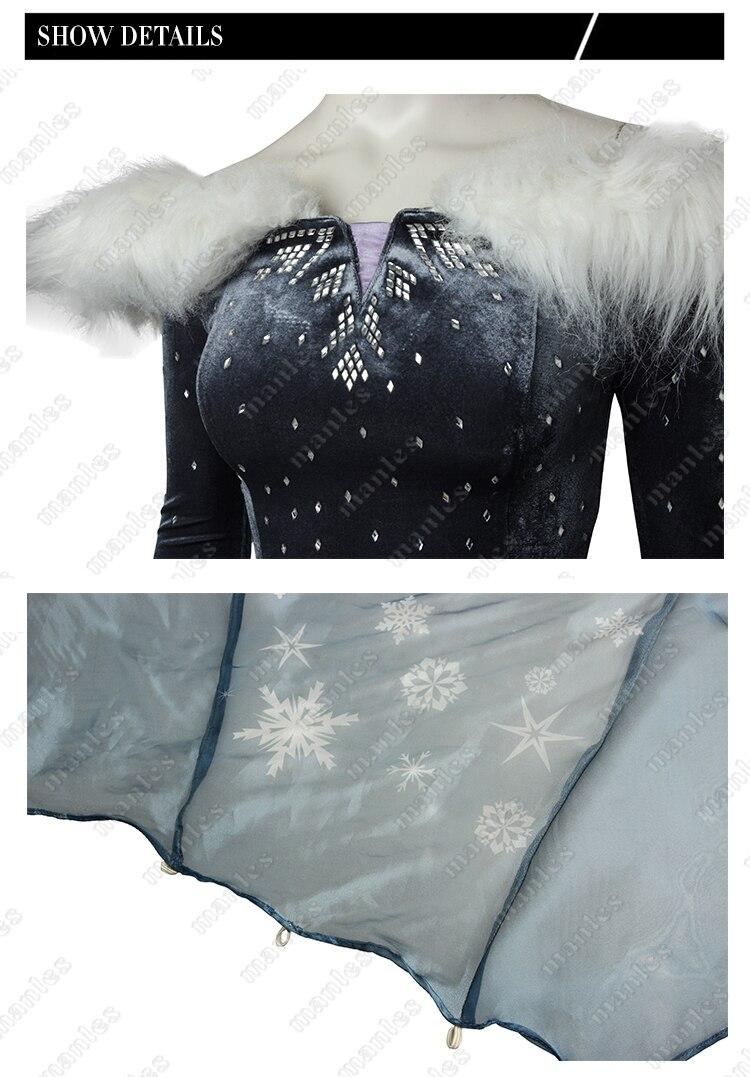 Olaf\'s Frozen Adventure Elsa (5)