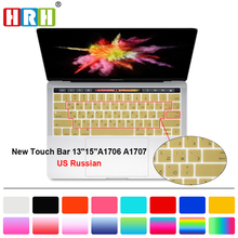 "HRH USA Russian Language Silicone Keyboard Cover Skin For New MacBook Pro 13"" A1706 Pro 15"" A1707 With Touch Bar Release 2016"