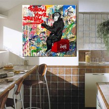 Canvas Painting Printed Banksy Graffiti Art Follow Your Dreams Pop Art Decorative Pictures Wall Pictures For Living Room