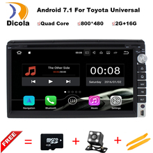 Quad Core car dvd android 7.1.1 double din gps navigation Wifi+Bluetooth+Radio for Toyota Hilux Camry Corolla Prado RAV4