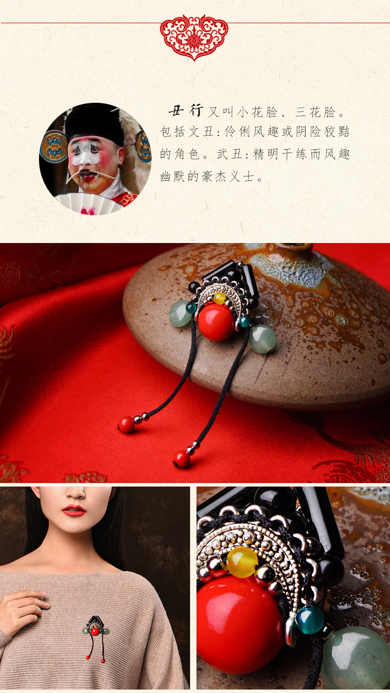 long mask necklace (9)