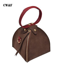 2017 autumn and winter new women's bag personality frosted triangle bag hit color shoulder bag mini Messenger bag
