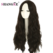 SHANGKE Long Synthetic Wigs For Black Women Heat Resistant Kinky Curly Black Wig For African Americans Natural Women Hairstyle