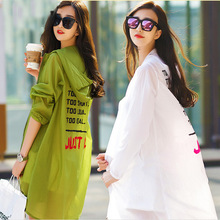 Buy 2017 summer sun clothing ladies long section long sleeves sunscreen clothes loose ultra-thin sunscreen anti-UV jacket for $10.84 in AliExpress store