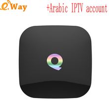 With 6 Month Arabic IPTV Android TV Box 2G 16GB S905 BT4.0 network media player UK Germany italy NL France spain ip tv box(China)
