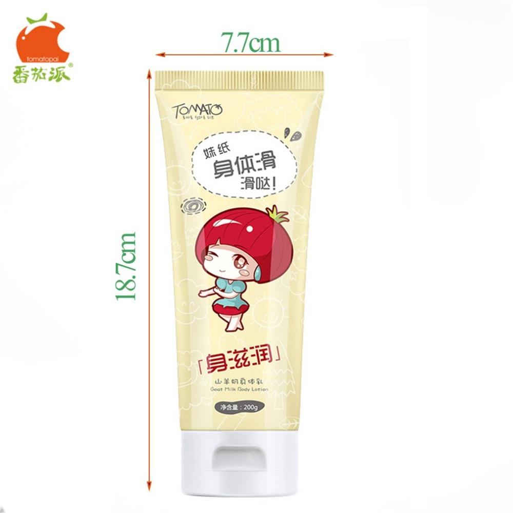 TOMATO PIE 0ML Goat Milk Body Cream Skin Care Moisturizing Whitening Exfoliating Skin Care Unisex Body Cream 22