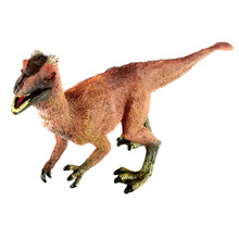 Starz Hollow Jurassic World Yutyrannus Huali Plastic Animals Toys Dinosaur Model Action Figures Boys Gift