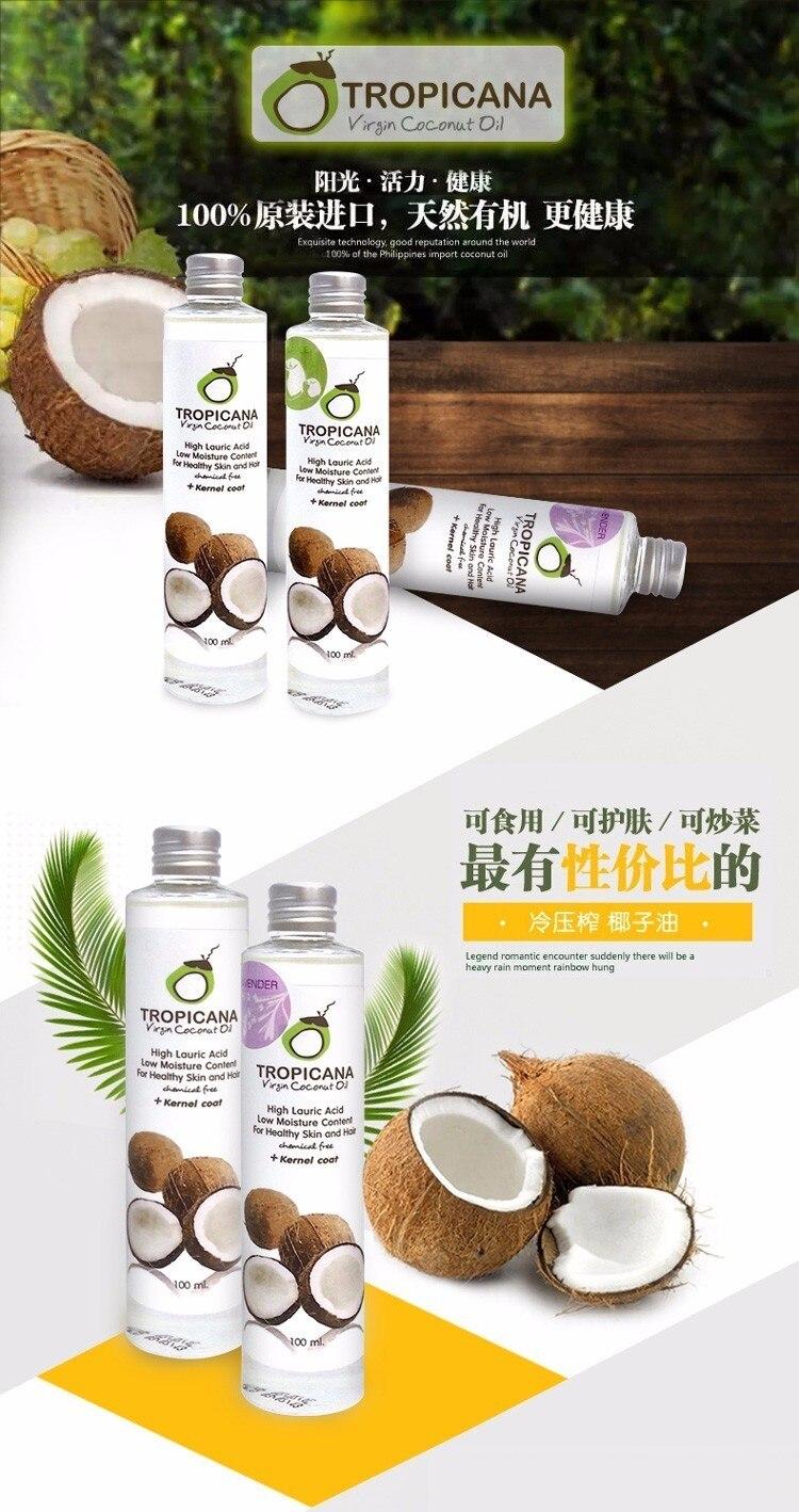 Buy Natural Organic Coconut Oil 100% 7