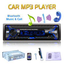 12V 1 Din Bluetooth Car Radio Audio Stereo MP3 Player 7 Color Light Front Detachable Panel Support SD / FM / AUX / USB(China)