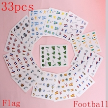 33pcs Football Flag Nail Art Water Sticker Transfers Decals Fingernails DIY Decoration Accesories