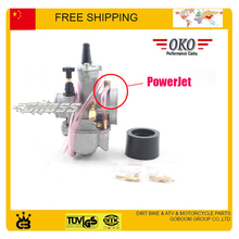 GY6 carburetor 30mm OKO with powerjet high performance racing OKO carburetor ATV,scooter and motorcycle gy6 free shipping