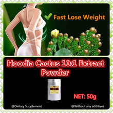 Fast lose weight,Hoodia Cactus 20:1 Extract Powder,slimming,fat burner,grow thin,High quality