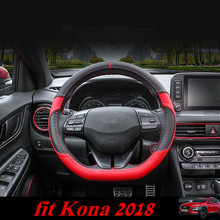 Buy Hyundai Kona 2018 Car Steering Cover Steering Wheel Covers Soft PU Design Interior Kits Kona New for $29.75 in AliExpress store
