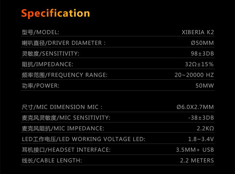 XIBERIA K2 Computer Gaming Headphones Stereo Surround Sound Glowing LED Light Game Headset Gamer with Microphone fone de ouvido (17)