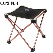 COMPUDA Aotu Outdoor Folding Fold Aluminum Chair Stool Seat Fishing Camping High Quality O17(China)