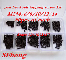 300pcs M2 phillips round head self tapping screw Bolt Assortment Kit Set steel with black(China)