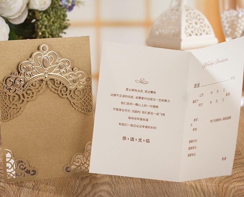 Dark Brown Pearls Gold Crown Wedding Invitations Cards, By ...
