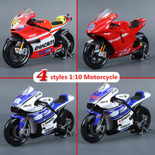 1:10 Maisto Motorcycle Model Toy, Diecast & ABS Racing Motor, Mini Motorbike Models, Collectible Car Toys For Children, Juguetes