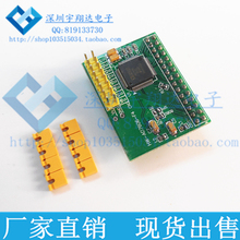 AD7606 data acquisition module 16 bit ADC synchronous sampling frequency of 8 200KHz(China)