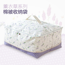 Lavender quilts pouch, moisture and dust loaded quilt bag clothing finishing bags