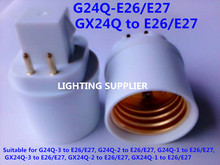In stock factory promotion G24q to E26 LED bulb adapter 4pin gx24q to e26 base adaptor converter 35pcs/lot by DHL FREE SHIPPING(China)