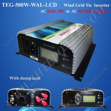 12V/24V to 110V/220V/230V AC to AC 3-Phase Grid Tie Wind Inverter 500W With LCD and Dump Load(China)