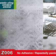 45/90cm width Opaque Privacy Glass Window Film 3D embossing 90cm width European flower static Cling stickers Office bathroom