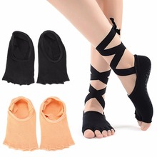 1 Pair Women Sport Yoga 5 Toes Socks Exercise Massage Cotton Pilates Anti-slip Sock
