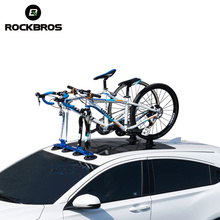 ROCKBROS Bicycle Rack Suction Roof-Top Bike Car Racks Carrier Quick Installation Roof Rack For MTB Mountain Road Bike Accessory(China)