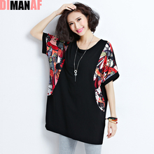 Buy Plus Size Summer T-Shirt Women Batwing Sleeve Patchwork Pattern Print T-Shirt Female Loose Fashion Large Size Black Cotton Tee for $14.82 in AliExpress store