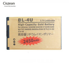 2450mAh BL-4U Gold Replacement Battery For Nokia 5330XM 5530XM 5730XM 5250 6212C 6600S 6600is E66 E75 C5-03 C5-05 530 5730 3120C(China)