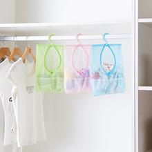 1Pcs Baby Bathroom Hanging Mesh Bath Toy Storage Bag Net Suction Cup Baskets Shower Toy Organiser Bags