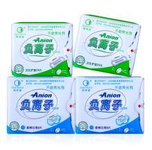 4 pack health safety, eliminate the bacterial negative ion health products organic cotton sanitary napkin, women's period underw