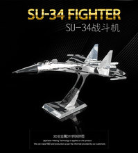 SU-34 FIGHTER HKNANYUAN 3D Puzzle Toys Metal Assembly Model Air Combat Equipment Modern military weapons Creative collection(China)