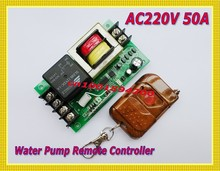 High Power Load 50A AC220V Water Pump Remote Control Switch System Car Washer Remote Control ON OFF Switch