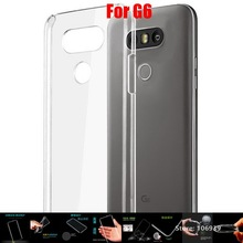 Cheap Best New Fashion Soft Transparent TPU Clear Silicone Fundas Etui Case Cover Cove For LG G6 Protective High-Quality