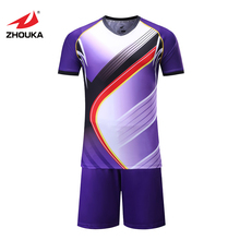 16 17 New Top quality 100% polyester breathable grade original football uniform Soccer jerseys