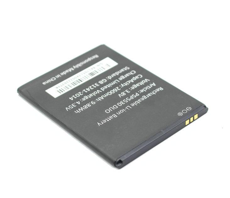 OriPSP5530011