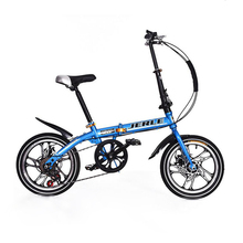 Buy 16 inches 14 inch folding bike disc brakes Children bicycle 7 speed mountain kid's bike double mini bicycle for $166.50 in AliExpress store