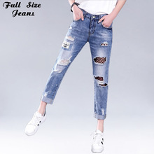 Plus Size Hollow Out Women Ripped Jeans 4Xl 5Xl 6Xl Female Black Mesh Patchworked Jeans Street Wear Fishnet Capris Jean(China)