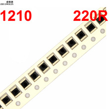 10pcs/Lot 5% 1210 220 ohm SMD Resistor   #YXSMDZ3060